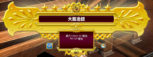 20130626.png