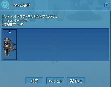 20130716-1.png