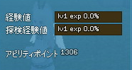 20130719-1.png