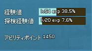 20130719-2.png