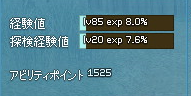 20130720-4.png