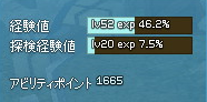 20130720-5.png