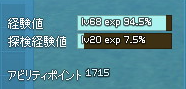 20130722-3.png