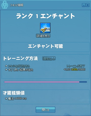 20130723-1.png