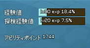 20130726-4.png