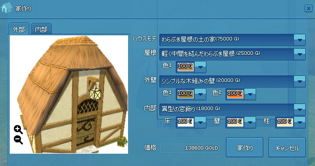 20130727-6.png