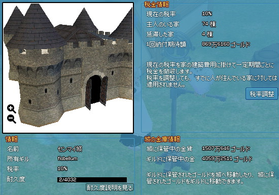20130728-1.png