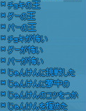 20130728-5.png