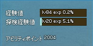 20130729-1.png