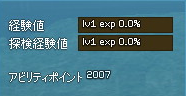 20130729-2.png