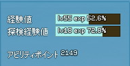 20130729-3.png