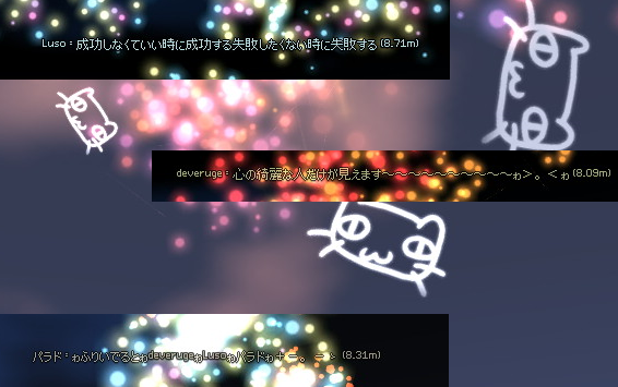 20130730-17.png
