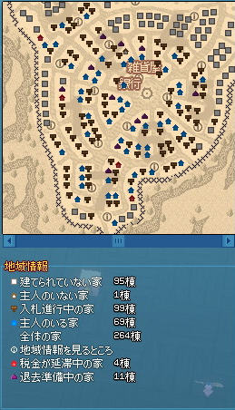 20130730-21.png