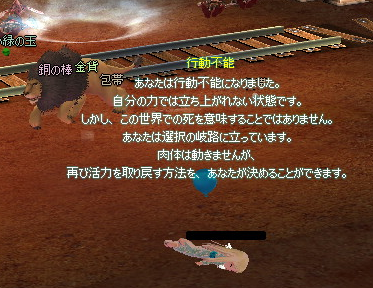 20130730-9.png