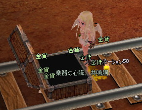 20130803-5.png