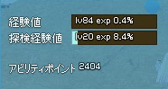 20130803-8.png