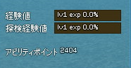 20130804-1.png