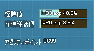 20130805-1.png