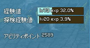 20130805.png