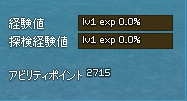 20130809-2.png