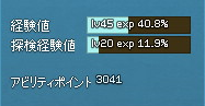 20130812-4.png