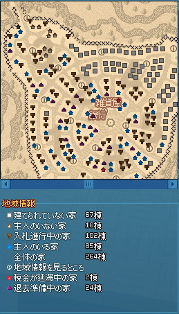 20130813-2.png