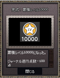 20130818-1.png