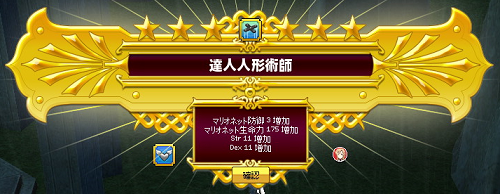 20130826-3.png