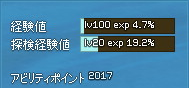 20130829.png