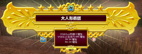 20130830-5.png