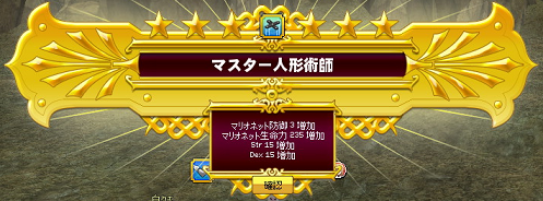 20130901-2.png