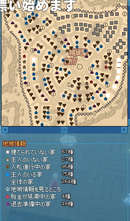 20130901-4.png