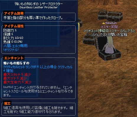 20130907-3.png