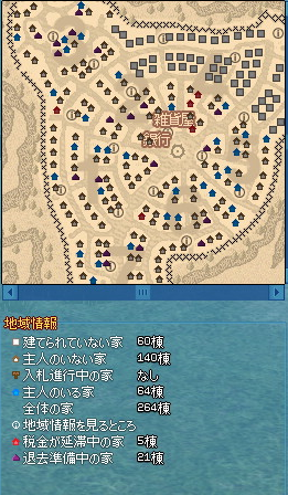 20130912-2.png