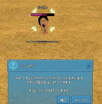 20131119-2.png