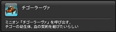 ffxiv_20131111_091752.jpg