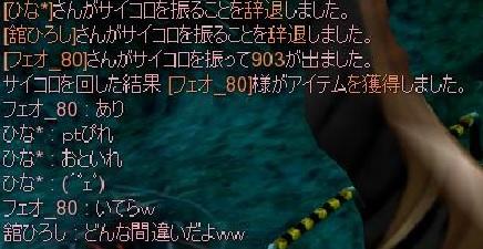 DSS1.jpg