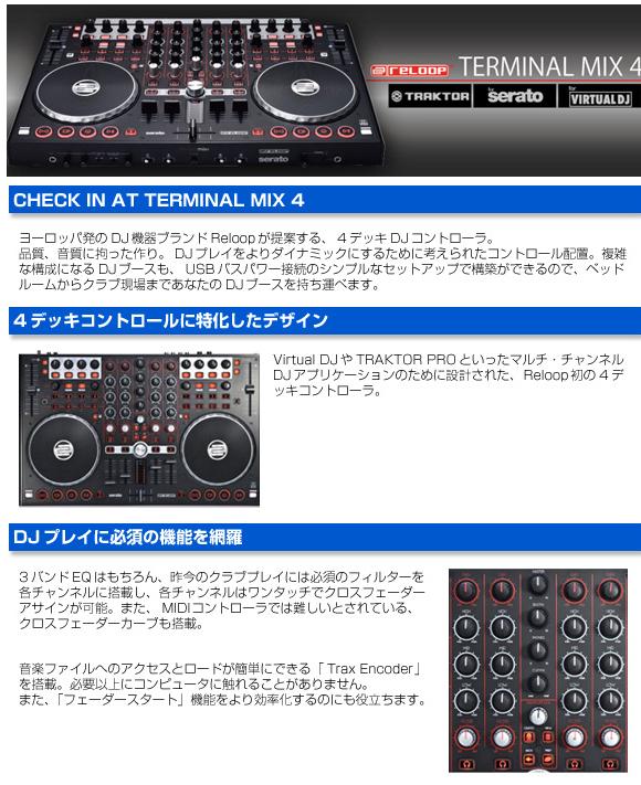 DJ4.png