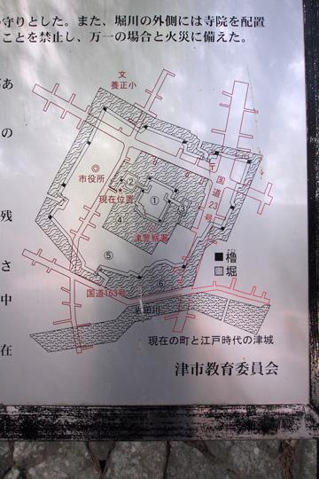 20130427_tsu_castle-08.jpg