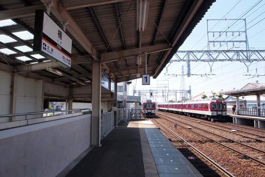 20130428_kusu-01.jpg