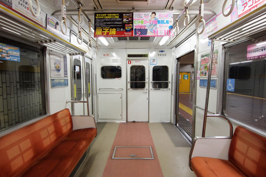 20130428_nagoya_subway_5050-in05.jpg