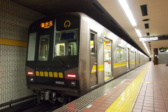 20130428_nagoya_subway_n1000-01.jpg