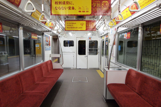 20130428_nagoya_subway_n1000-in05.jpg