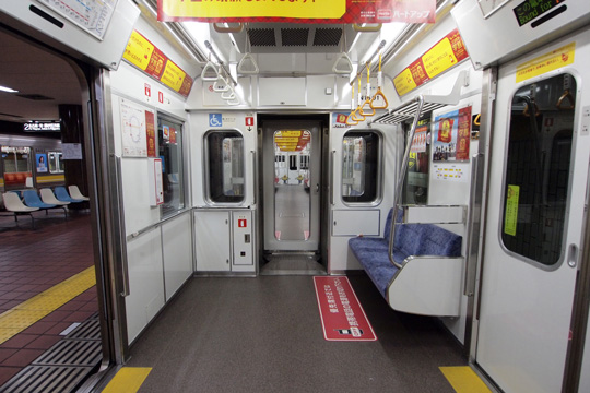 20130428_nagoya_subway_n1000-in06.jpg