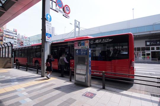 20130429_gifu_bus-02.jpg