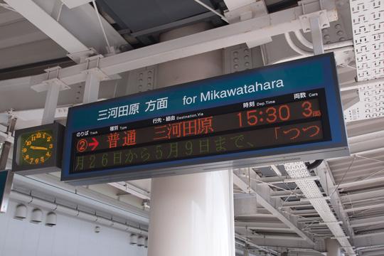 20130429_toyohashi-07.jpg