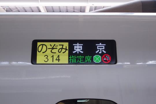20130504_nozomi314-01.jpg