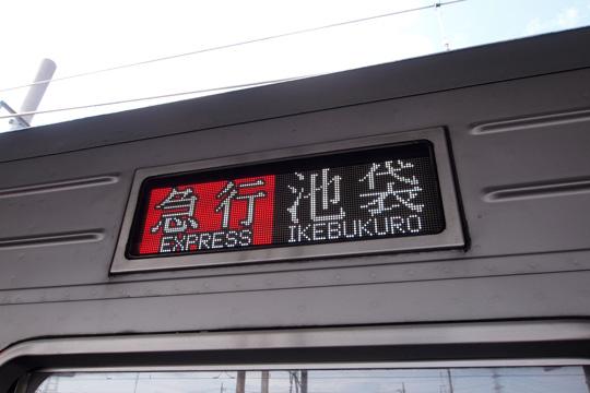 20130504_tobu_10030-04.jpg