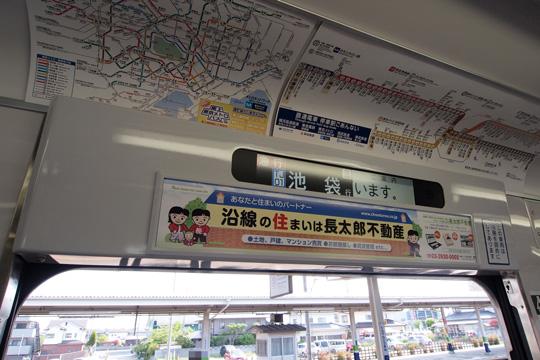20130504_tobu_10030-in02.jpg