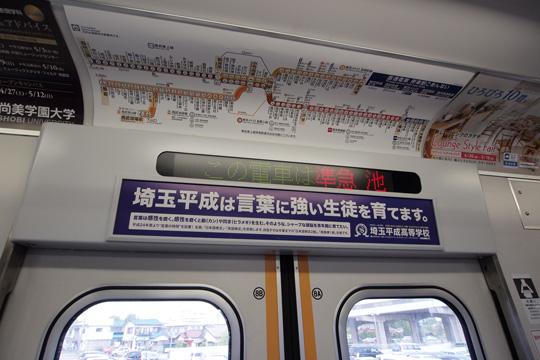 20130504_tobu_10030-in04.jpg